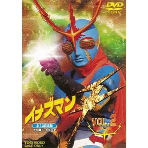イナズマンF(フラッシュ) VOL.2<完> DVDの商品画像
