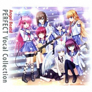 Angel Beats! PERFECT VOCAL COLLECTION /  (CD)|felista