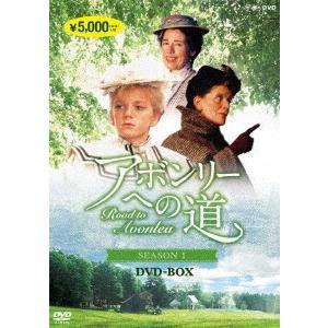 アボンリーへの道 SEASON I サラ・ポーリー DVD|felista