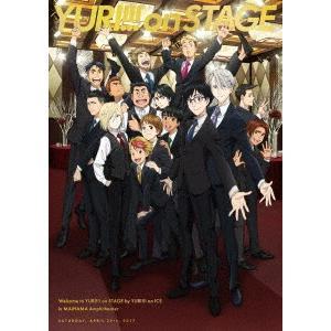 ユーリ!!! on STAGE Blu-rayの商品画像
