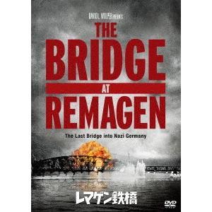 レマゲン鉄橋 / ロバート・ヴォーン (DVD) felista