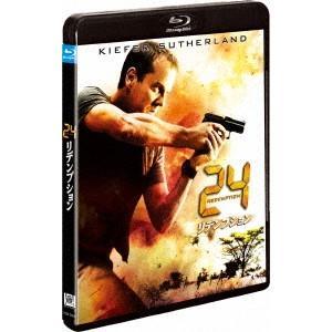 24 リデンプション キーファー・サザーランド Blu-ray|felista