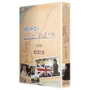 関口知宏のヨーロッパ鉄道の旅 BOX イギリス編 / 関口知宏 (DVD)
