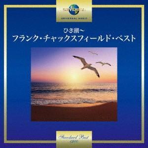 発売日:2017/10/25 収録曲: / ひき潮 / ライムライト / 白い渚のブルース / ラ・...
