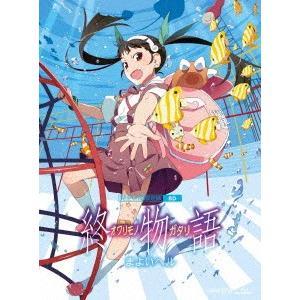終物語 第六巻/まよいヘル(完全生産限定版)(...の関連商品3