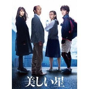 美しい星 豪華版 リリー・フランキー 特典DVD付Blu-ray|felista