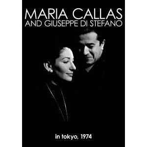 マリア・カラス 伝説の東京コンサート 1974 / カラス (DVD)
