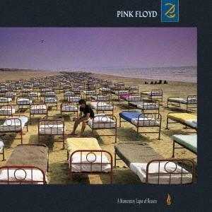 鬱(紙ジャケット仕様) ピンク・フロイド CD...