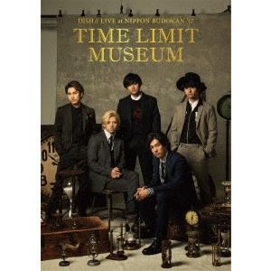 DISH// 日本武道館単独公演'17 TIME LIMIT MUSEUM(初回.. / DISH// (DVD)|felista
