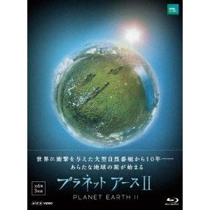 プラネットアースII BOX(Blu-ray Disc) / (Blu-ray)