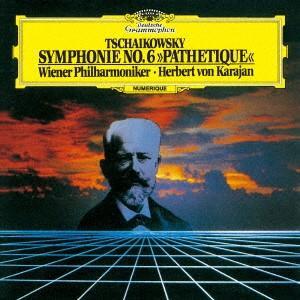 チャイコフスキー:交響曲第6番《悲愴》 / カラヤン (CD)