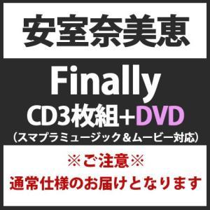 Finally 安室奈美恵 DVD付CD|felista|02
