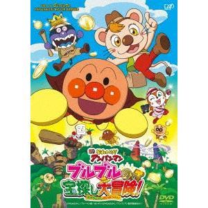 それいけ!アンパンマン ブルブルの宝探し大冒険! / アンパンマン (DVD)