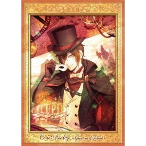 Code:Realize〜創世の姫君〜 第1巻 / コード:リアライズ (DVD)