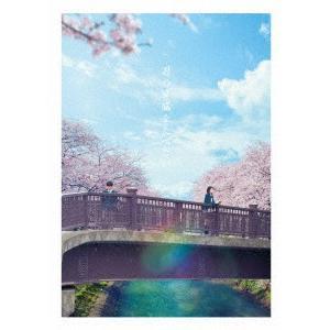 君の膵臓をたべたい 豪華版(Blu-ray Disc) / 浜辺美波 (Blu-ray)