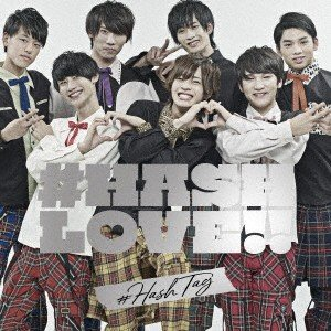 #HASH LOVE!!(通常盤)(DVD付) / #ハッシュタグ (CD)