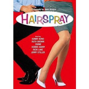 ヘアスプレー / ジョン・トラボルタ (DVD)|felista