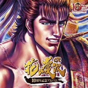 CR花の慶次10周年記念アルバム / ゲームミュージック (CD) felista