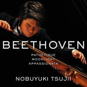 ベートーヴェン:≪悲愴≫≪月光≫≪熱情≫ / 辻井伸行 (CD)|felista