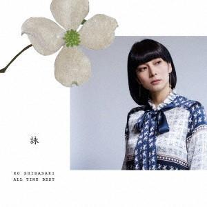 発売日:2017/12/20 収録曲: / 蒼い星 / 野性の同盟 / 永遠のAstraea / い...