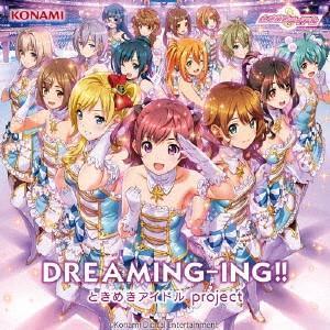 DREAMING-ING!!「ときめきアイドル」メインテーマ / ときめきアイドル project ...