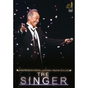 谷村新司リサイタル in 国立劇場「THE SINGER」2016&2017 / 谷村新司 (DVD...