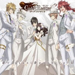 TVアニメ『Code:Realize〜創世の姫君〜』オリジナルサウンドトラック /  (CD)