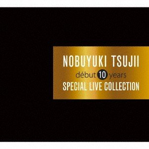 Debut 10 years Special Live Collection(D.. / 辻井伸行 (CD)|felista