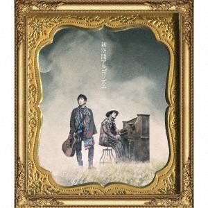 新空間アルゴリズム(初回限定盤)(DVD付) / スキマスイ...