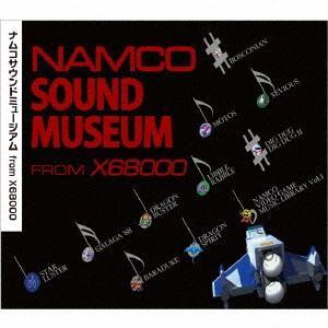 ナムコサウンドミュージアム from X68000 / ゲームミュージック (CD)