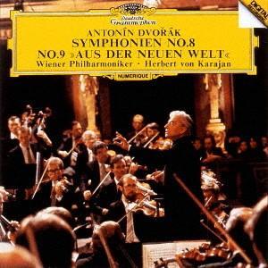 ドヴォルザーク:交響曲第8番・第9番「新世界より」 / カラヤン (CD)
