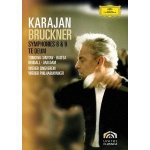 ブルックナー:交響曲第8番&第9番、テ&デウム / カラヤン (DVD)|felista