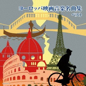 発売日:2018/05/16 収録曲: / 男と女 / ビリティス / 白い恋人たち / 続・エマニ...