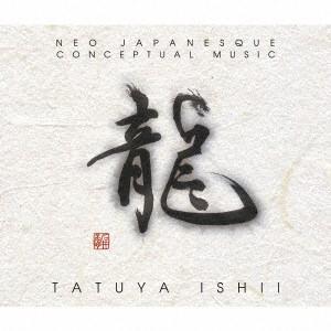 龍(通常盤) / 石井竜也 (CD)...