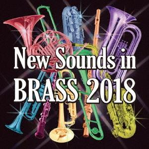 ニュー・サウンズ・イン・ブラス 2018 / 東京佼成ウインドオーケストラ (CD)