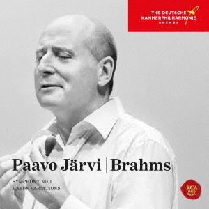 ブラームス:交響曲第1番&ハイドンの主題による変奏曲 / ヤルヴィ(パーヴォ) (CD)|felista