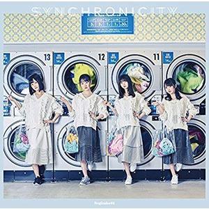 シンクロニシティ(TYPE-B)(DVD付) ...の関連商品4