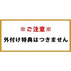 ラストレシピ 〜麒麟の舌の記憶〜 豪華版(Bl...の詳細画像1