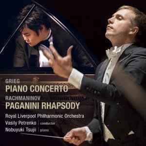 グリーグ:ピアノ協奏曲 イ短調/ラフマニノフ:パガニーニの主題による狂詩曲 / 辻井伸行 (CD)