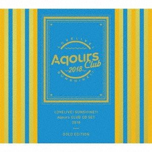 ラブライブ!サンシャイン!! Aqours CLUB CD SET 2018 G.. / Aqours (CD)|felista