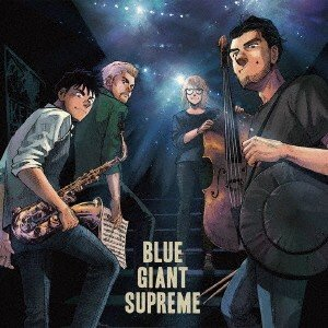BLUE GIANT SUPREME / オムニバス (CD)