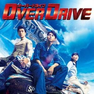 映画「OVER DRIVE」オリジナル・サウンドトラック / サントラ (CD)|felista