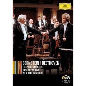 ベートーヴェン:ピアノ協奏曲全集 / ツィメルマン (DVD)|felista