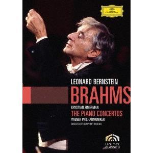 ブラームス:ピアノ協奏曲第1番&第2番 / ツィメルマン (DVD)