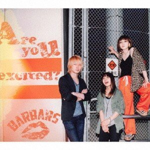 Are you excited? / BARBARS (CD)