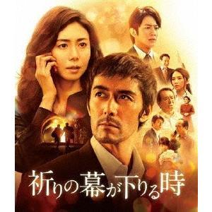 祈りの幕が下りる時 通常版(Blu-ray Disc) / 阿部寛 (Blu-ray)
