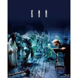 妖婆 死棺の呪い(Blu-ray Disc) / レオニード・クラヴレフ (Blu-ray)|felista