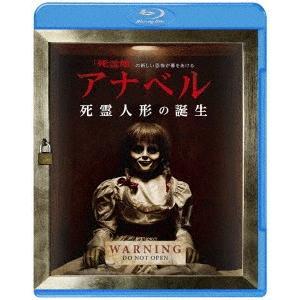 アナベル 死霊人形の誕生(Blu-ray Disc) / ステファニー・シグマン (Blu-ray)