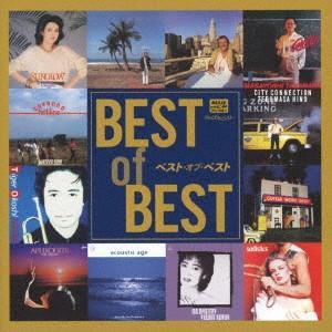 ADLIB presents ビクター和フュージョン・プレミアム・ベスト / オムニバス (CD)