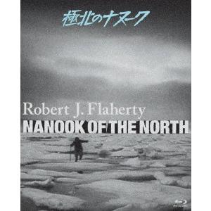 極北のナヌーク(極北の怪異)(Blu-ray Disc) /  (Blu-ray)|felista